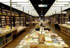 書店裝修效果圖 如何裝修設計書店