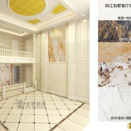 别墅室内石材设计效果图