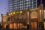 重慶劉一手飯店外觀設計