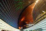 國家大劇院室內建筑風格