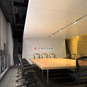 辦公室會議桌圖片