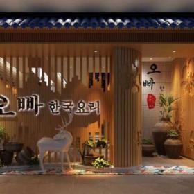 門面 韓式料理餐廳裝修效果圖