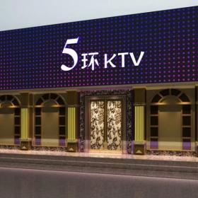 五環KTV門面裝修效果圖