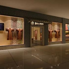 服裝商鋪店面裝飾設計效果圖