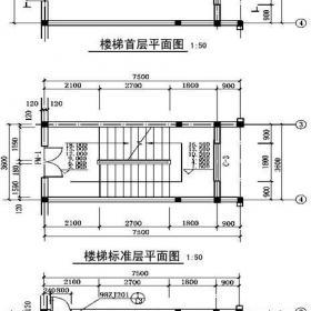 標準樓梯平面圖效果圖