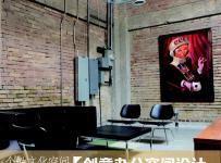 專業辦公室設計裝修辦公樓空間設計創意辦公室空間設計寫字樓效果圖