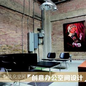 专业办公室设计装修办公楼空间设计创意办公室空间设计写字楼效果图