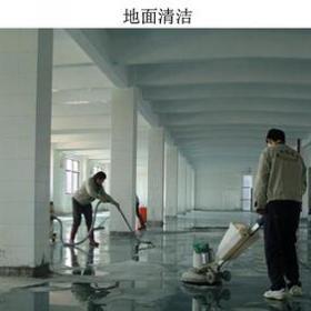 寫字樓地面清潔