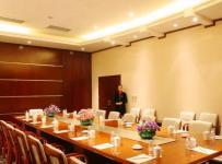 天貴國際酒店會議室裝修圖片效果圖