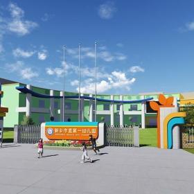 幼兒園大門設計效果圖大全