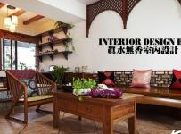混搭风格公寓古典原木色豪华型80平米客厅沙发背景墙沙发图片效果图