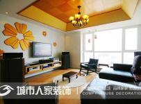 吊顶混搭风格三居客厅电视背景墙装修图片混搭风格电视柜图片装修效果图
