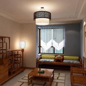 中式客厅窗户遮光布效果图