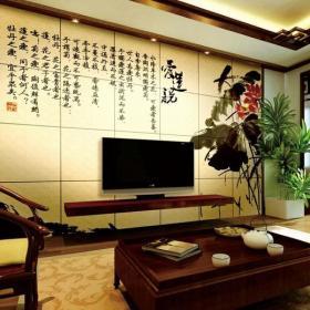 中式风格客厅瓷砖背景墙装修效果图中式风格实木茶几图片