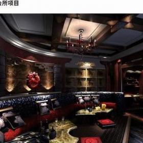 酒吧式KTV养生会所装修效果图