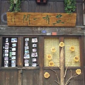 麗江酒吧門面裝修效果圖.jpg