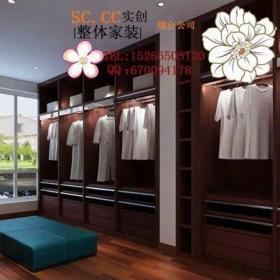 中式古典四居室衣帽间窗帘装修效果图大全