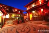 丽江橄榄树风情驿站庭院夜景图片效果图
