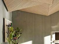 天花吊顶原木色创意木质家庭吊顶设计效果图