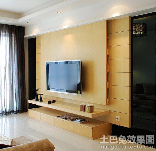 原木色电视背景墙装修效果图