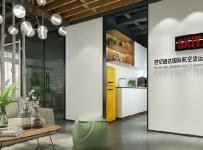 世纪通达办公室工装设计效果图案例
