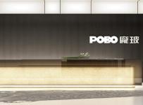 龐玻科藝辦公總部工裝設計案例