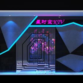 星時空KTV裝修效果圖案例賞析