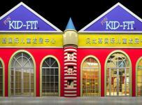 贝比嘉kid-fit国际早教中心装修设计案例