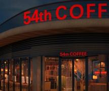 54號咖啡裝修效果圖案例