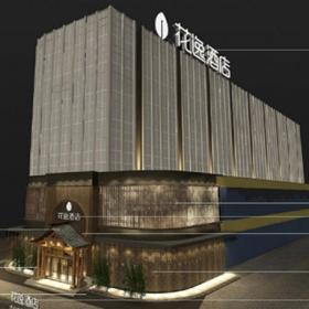 四川花逸酒店裝潢設計案例