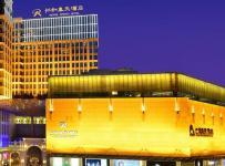 仁和春天酒店工装设计效果图案例