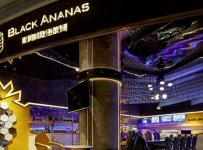 黑凤梨吃货战场电竞主题餐厅装修设计案例