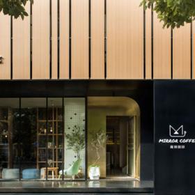 杭城魔镜咖啡厅工装装修案例