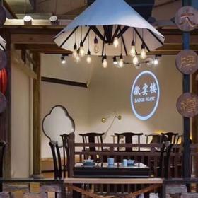 徽宴樓中餐廳裝修效果圖案例
