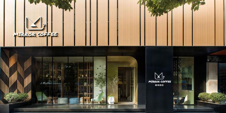 杭城魔鏡咖啡廳工裝裝修案例